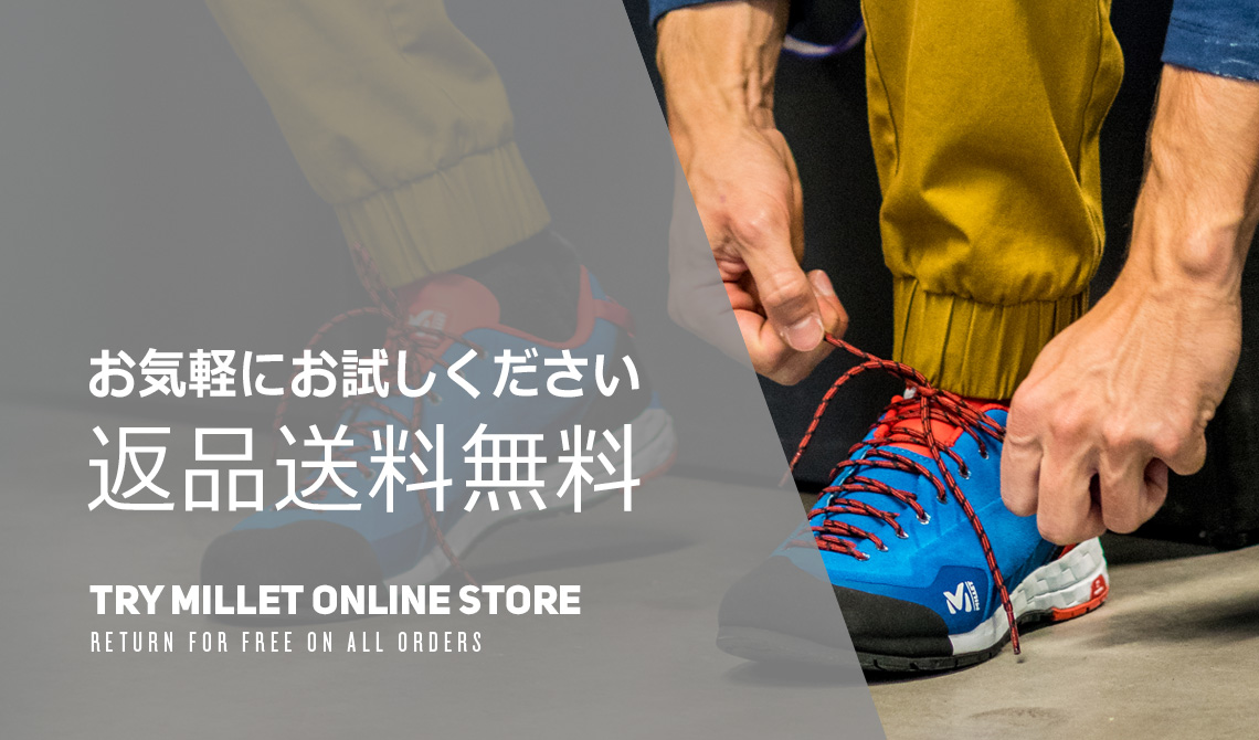 お気軽にお試しください 返品送料無料 TRY MILLET ONLINE STORE RETURN FOR FREE ON ALL ORDERS
