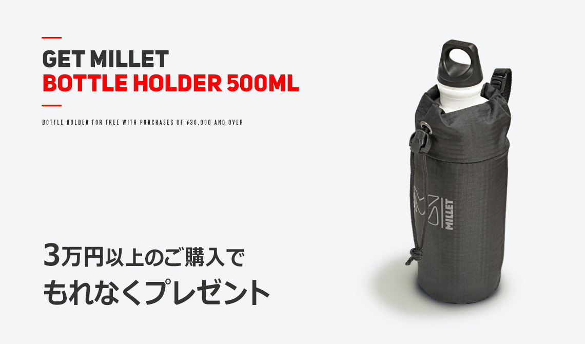 GET MILLET BOTTLE HOLDER 500ML BOTTLE HOLDER FOR FREE WITH PURCHASES OF ¥30,000 AND OVER 3万円以上のご購入でもれなくプレゼント