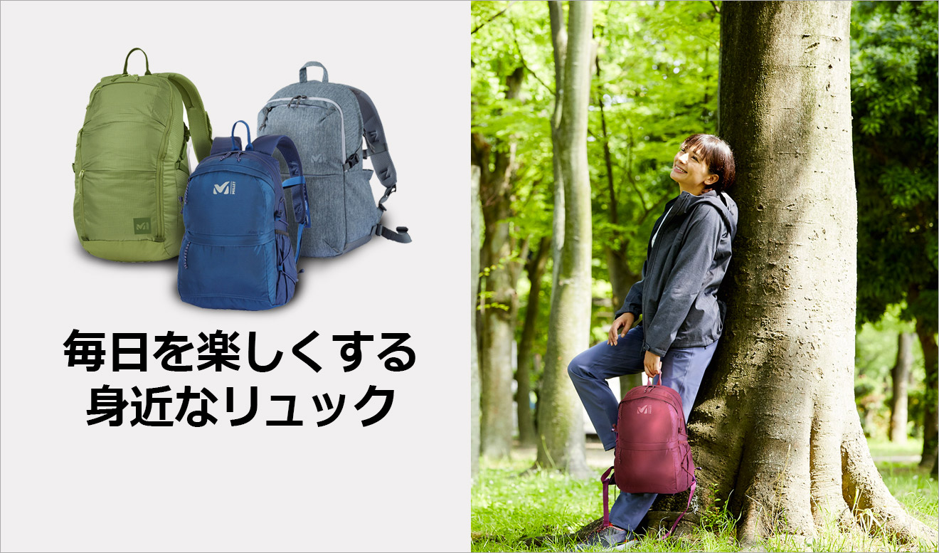 2caf94a5fb8d Millet(ミレー)公式サイト|Millet